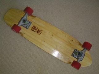 Phase 1 42″ longboard vs Bling Old School skateboard ...